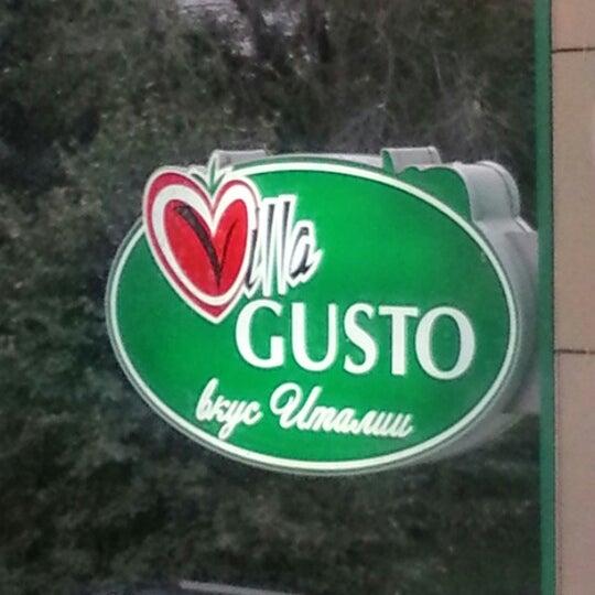 Photo prise au Villa Gusto par Александр М. le9/4/2012