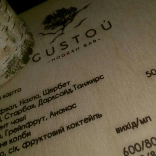 Снимок сделан в Lounge Bar GUSTOÚ | ГУСТОЙ пользователем Kamil D. 7/11/2016