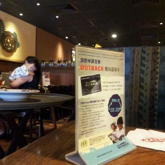 Photo taken at Outback Steakhouse by Joel G. on 6/5/2012