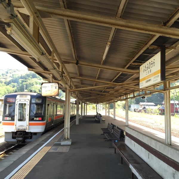 Photo taken at Futaminoura Station by natsupato k. on 4/23/2016