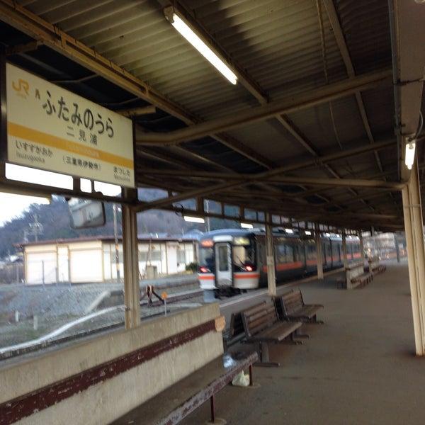 Photo taken at Futaminoura Station by natsupato k. on 2/21/2015