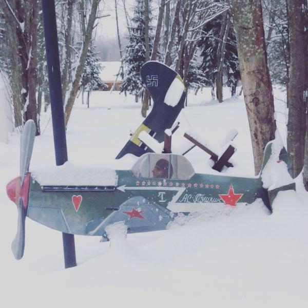 Снимок сделан в Арт-усадьба «Веретьево» пользователем Cavalletto D. 1/16/2016