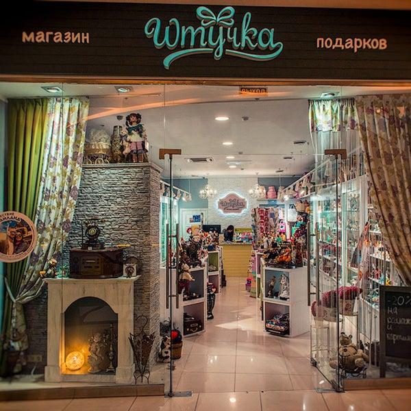 Интернет магазин оригинальных подарков в Краснодаре