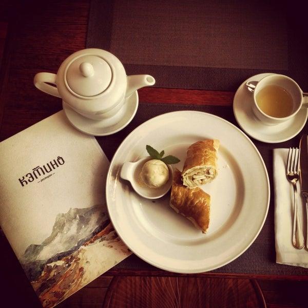 Яблочный штрудель и мятный чай вкуснятина
