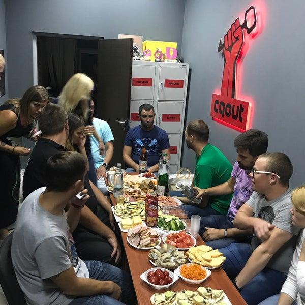 Das Foto wurde bei Сити Квест & Скаут квест комната von Denis D. am 9/9/2017 aufgenommen