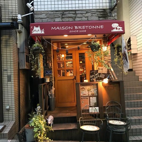 東京一、いや、日本一美味しい、ガレット屋さん。ガレット以外の、フランス・ブルターニュ地方の郷土料理のサイドメニューも、充実。何を飲んでも、何を食べても、超絶素晴らしい!!