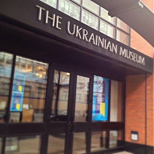 Photo taken at Ukrainian Museum by Mark S. on 1/18/2014