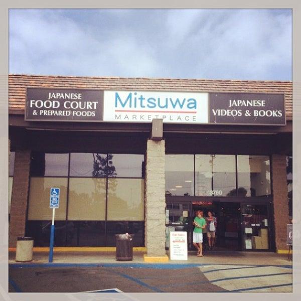 Photo taken at Mitsuwa Marketplace by Paul L. on 7/7/2013