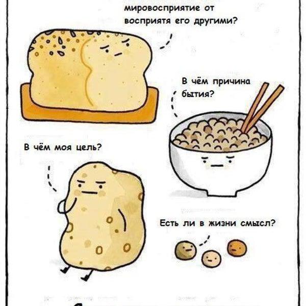 Снимок сделан в Prana Bar пользователем Evgeniya S. 4/27/2016