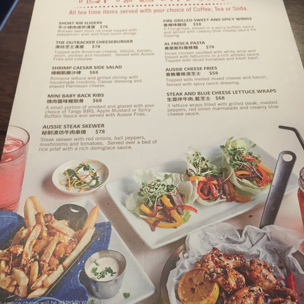 Photo taken at Outback Steakhouse by Dino B. on 2/27/2016
