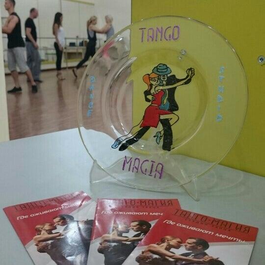 Снимок сделан в Tango-Magia Dance Studio пользователем Karine K. 7/11/2015