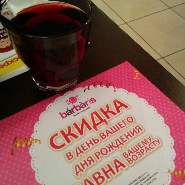 Москва ком где находится пиццерия барбарис харьков султанша Хасеки, султан