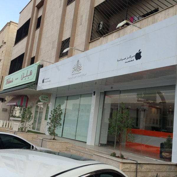 service arab stor