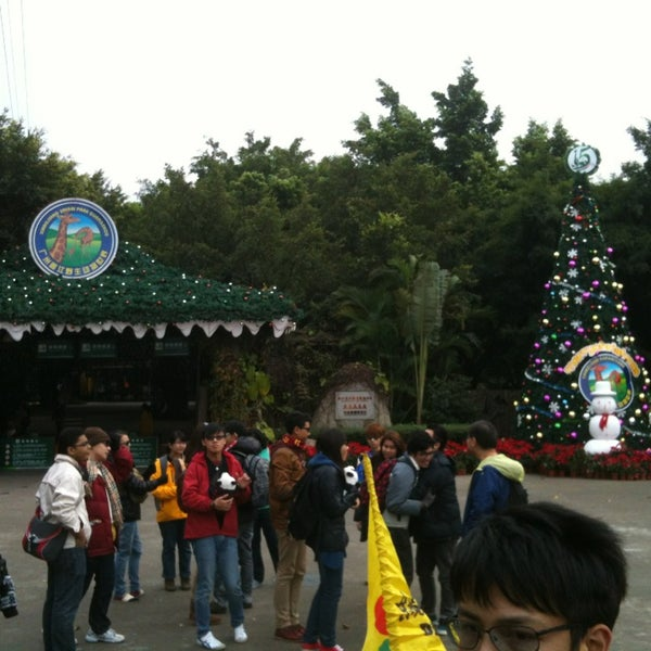 Photo taken at Xiang Jiang Safari Park, Guangzhou by zheng hao l. on 12/22/2012