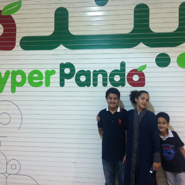 Photo taken at Hyper Panda by Reem J. on 8/18/2013