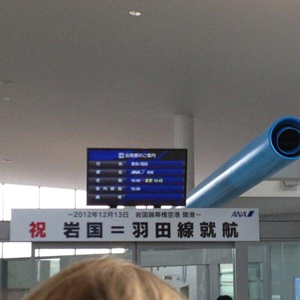 12/19/2012にgold b.が岩国錦帯橋空港 / 岩国飛行場 (IWK)で撮った写真