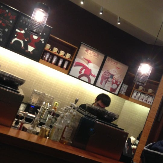 Photo taken at Starbucks 星巴克 by Lyman C. on 11/17/2012