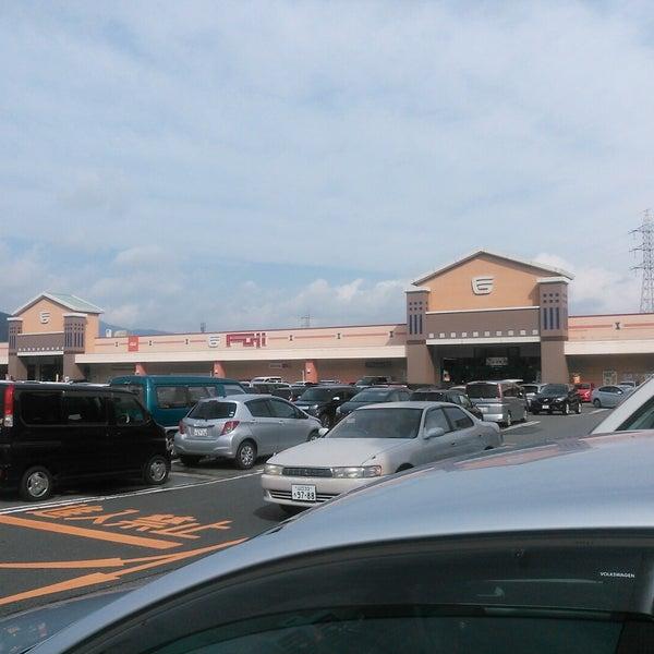 フジグラン 山口店 - Shopping C...