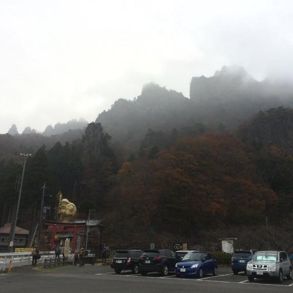 Photo taken at 妙義公園駐車場 by Masaharu S. on 11/21/2015