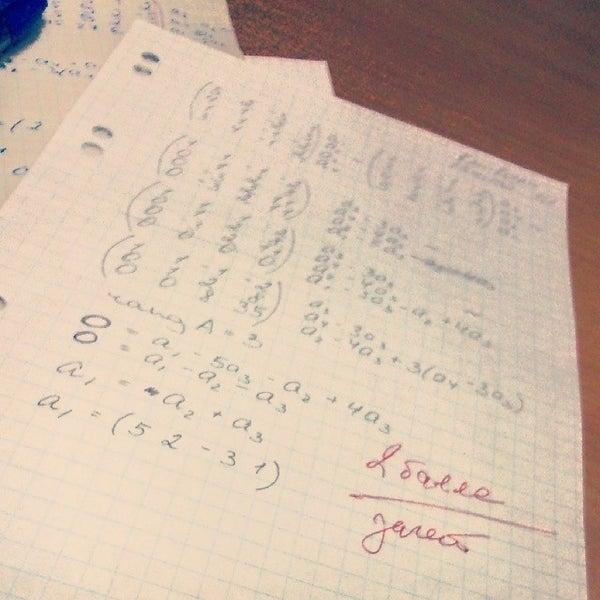 Снимок сделан в Институт математики и информатики (ИМИ МГПУ) пользователем Ника Д. 11/7/2013