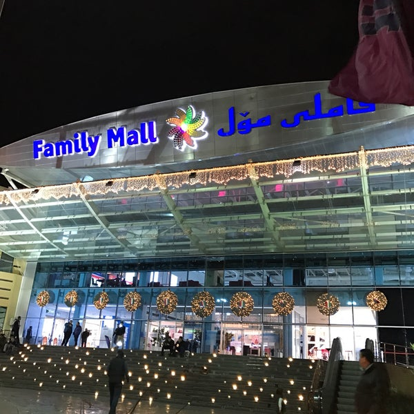 2/13/2017 tarihinde Mesut Z.ziyaretçi tarafından Family Mall'de çekilen fotoğraf