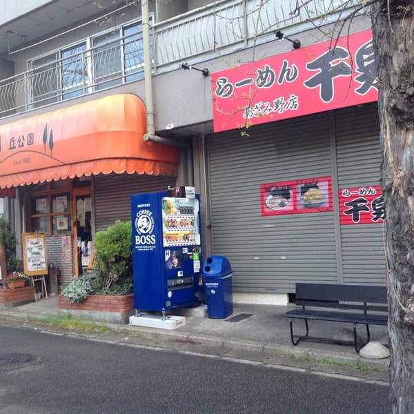 4/4/2014にNaotaka Y.が家系らーめん千家 あざみ野店で撮った写真
