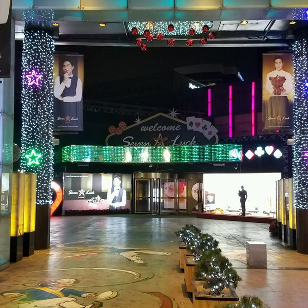 Photo taken at Seven Luck Casino by こーた on 12/23/2016