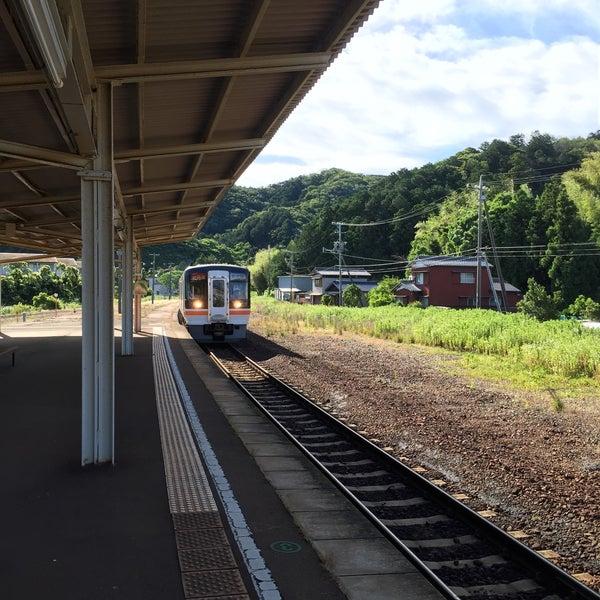Photo taken at Futaminoura Station by Keith T. on 6/5/2015