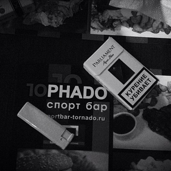 Photo taken at Спорт-бар «ТОРНАДО» by Glasha R. on 9/20/2013