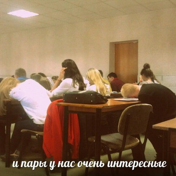 Photo taken at БНТУ корпус 18 ФММП by Анастасия К. on 9/25/2013