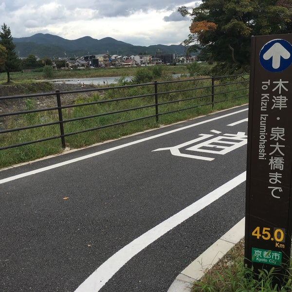 Photos at 京都府道801号京都八...