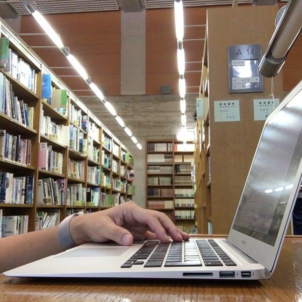 Fotos em つくば市立中央図書館 ...