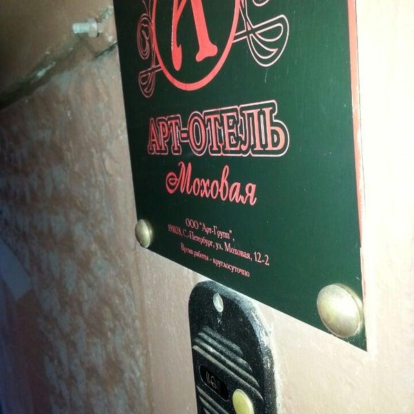 Снимок сделан в Арт-Отель Моховая пользователем Павел К. 2/16/2014