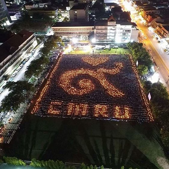 Photo taken at Chiang Mai Rajabhat University by สุกนต์ธี ณ. on 10/28/2016