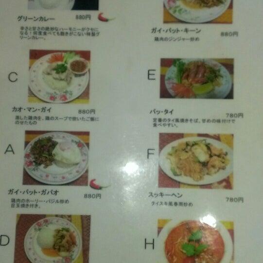 5/6/2014にSeiji O.が立川タイ料理レストラン バーンチャーンで撮った写真