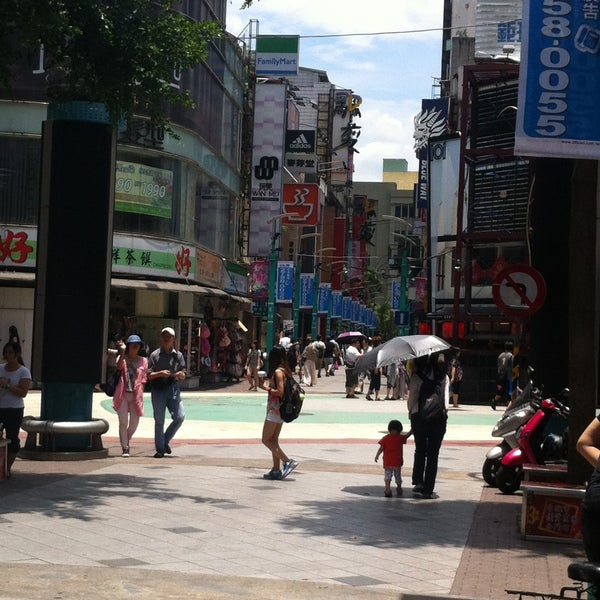 Places To Visit Near Ximending: 90 Tips From 23464 Visitors