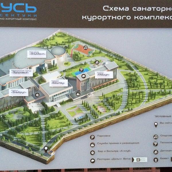Снимок сделан в Санаторно-курортный комплекс «Русь» пользователем N K. 9/21/2015