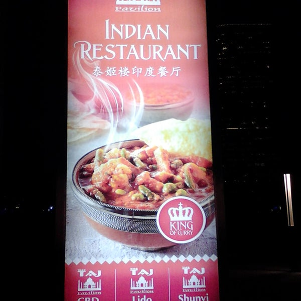The taj pavilion indian restaurant yong 39 anli 5 tips for Amin indian cuisine