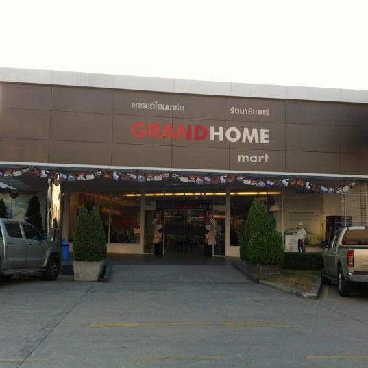 Grand Home Mart Furniture Home Store