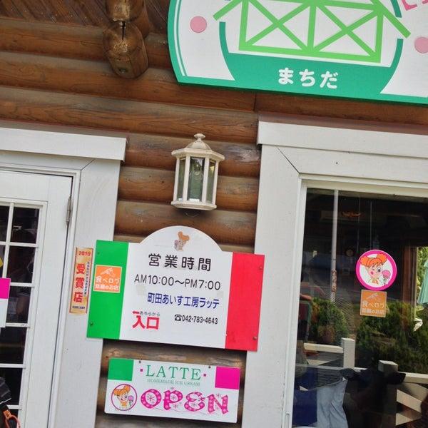 Das Foto wurde bei 町田あいす工房ラッテ von yoshihiro o. am 7/7/2013 aufgenommen