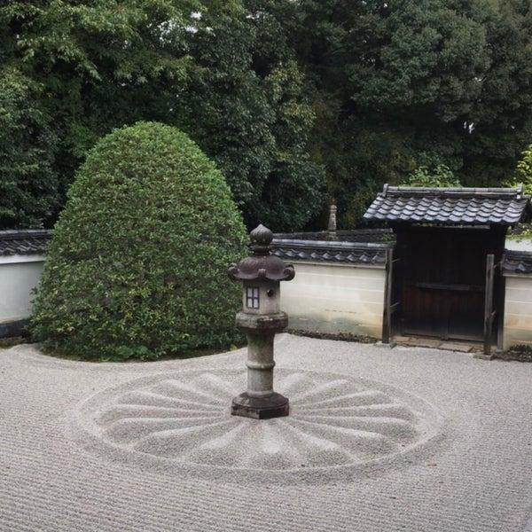 10/8/2017になおきちが瑠璃山 雲龍院で撮った写真