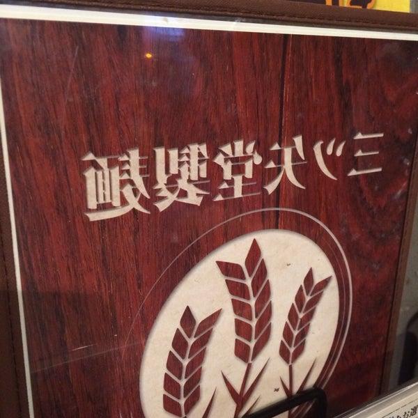Photo taken at 三ツ矢堂製麺 下北沢店 by 朔 靜. on 2/19/2014