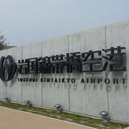 4/14/2013にMN128が岩国錦帯橋空港 / 岩国飛行場 (IWK)で撮った写真