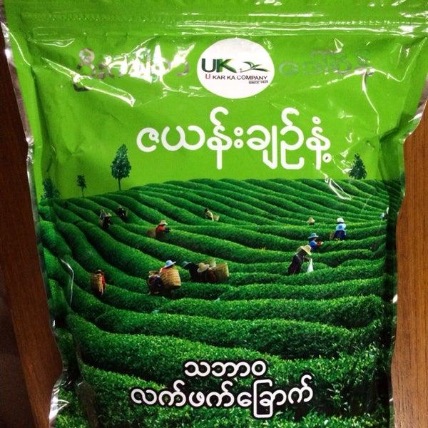3/2/2014にH A.がU Kar Ka Green Tea Co.で撮った写真