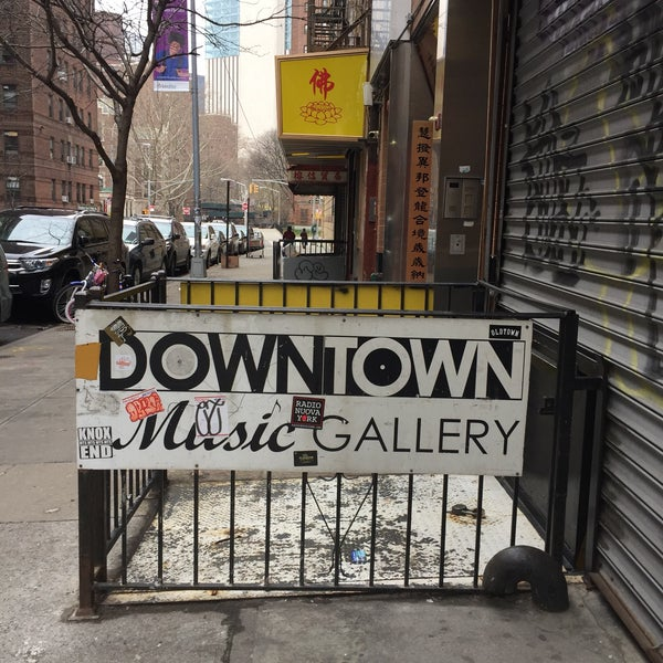 downtown music gallery record shop in new york. Black Bedroom Furniture Sets. Home Design Ideas