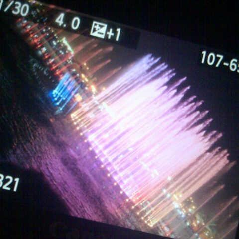 Photo taken at King Abdullah Park by Abood G. on 11/12/2013