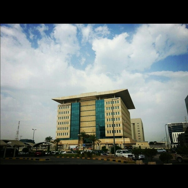 Photo taken at Civil Service Commission by Mohammad on 11/18/2012