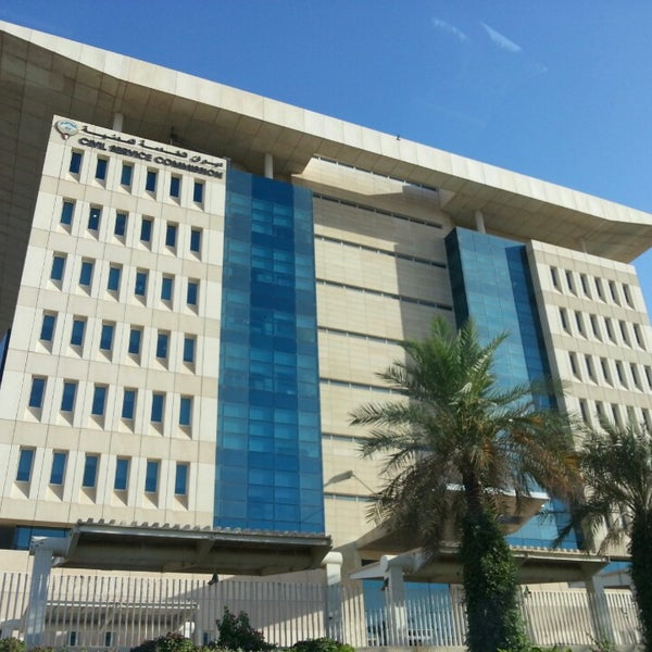 Photo taken at Civil Service Commission by Mohammad on 6/13/2013