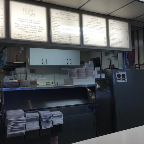 Photo taken at Bodo's Bagels by Ryan S. on 6/28/2015