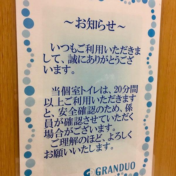 Photo taken at GRANDUO Kamata by いぬマン on 12/31/2016